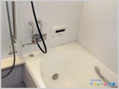横浜市都筑区戸建てにて人気のLIXILリノビオでのお風呂リフォーム事例
