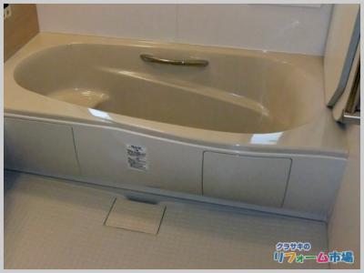 横浜市青葉区戸建てにて人気のLIXILラ・バスZタイプでの浴室リフォーム事例