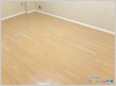 神奈川県藤沢市マンションにてカーペットから遮音フローリングへのリフォーム事例