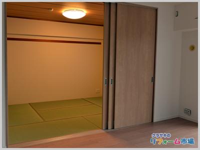 神奈川県藤沢市マンションにて和室との間仕切りの戸襖を広げたリフォーム事例