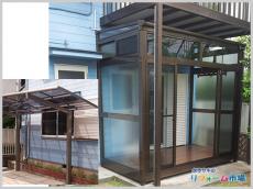 横浜市神奈川区戸建て人気のLIXILサンルームでのエクステリアリフォーム事例