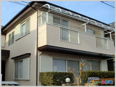 千葉県柏市戸建てにて日本ペイントの最高級のフッ素塗料での外壁と屋根の塗装リフォーム事例