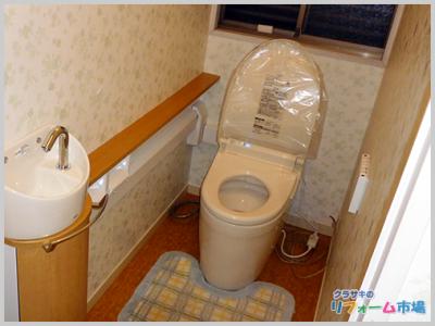 横浜市港北区戸建てにて人気のTOTOネオレストRH2Wでのトイレリフォーム事例