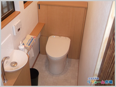 横浜市鶴見区戸建てにて人気のTOTOレストパルでの収納付きトイレリフォーム事例