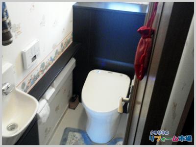横浜市保土ヶ谷区戸建てにて人気のTOTOレストパルL型でのトイレリフォーム事例