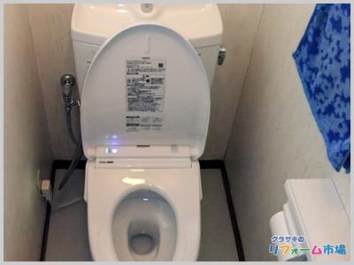 横浜市都筑区戸建てにて人気のTOTOピュアレストQRでのトイレリフォーム事例
