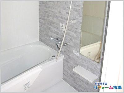 横浜市都筑区マンションにて人気のユニットバスTOTOWTでのお風呂リフォーム事例