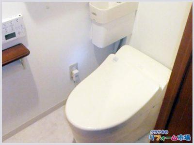 横浜市港北区マンションにて人気のTOTOネオレストでのトイレリフォーム事例