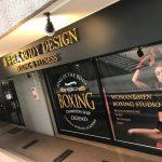 都筑区フィットネスボクシングジム全面改修工事
