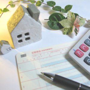 リフォームを依頼する前に決めよう!適切な予算の決め方3つのポイントって?