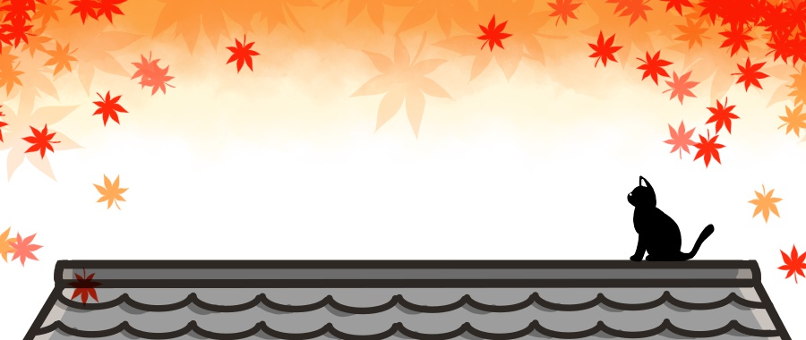 屋根の塗装時期:秋