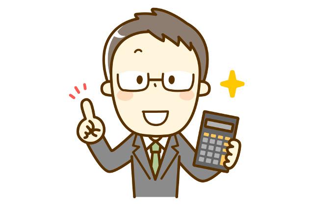 見積り書の記載の仕方は業者により異なる