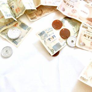 外壁塗装に助成金?知って得する横浜や周辺エリアの助成金をご紹介