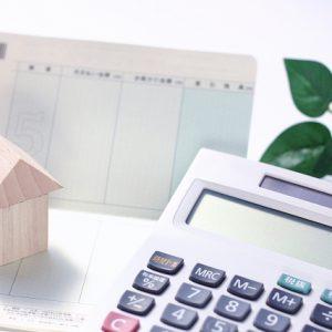 リフォームしたら課税対象?外壁リフォーム後の固定資産税が知りたい!