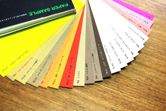 代表的な配色を紹介!外壁の色の選び方